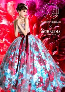 ニナミカドレス